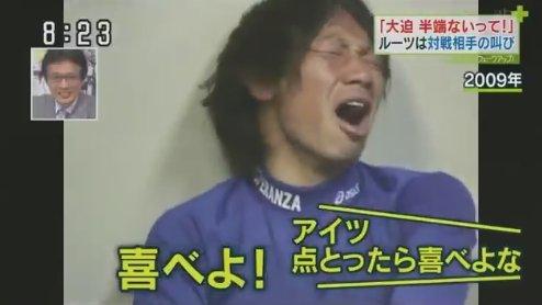 【】動画『大迫半端ないって』には続きがあった!?ロングバージョンが放送され話題に・・・・