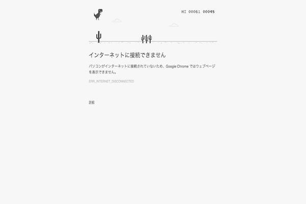 Sirabee_43260_12