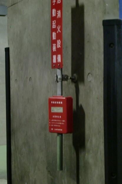"""【神奈川】海老名駅前が""""泡だらけ"""" 消火装置破損 車当て逃げか"""