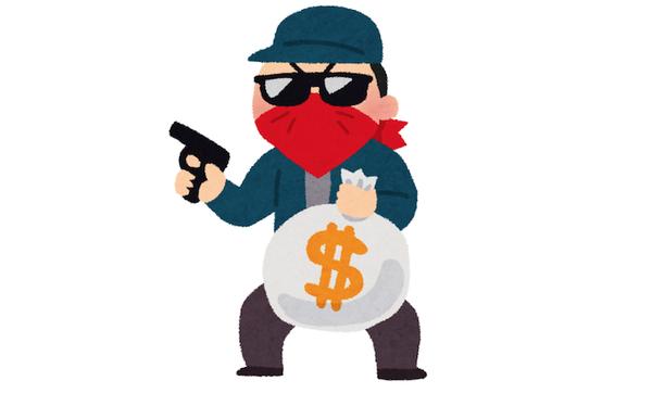 【悲報】共謀罪、銀行強盗を計画して準備しただけで逮捕される