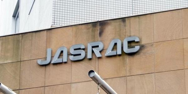JASRAC、ネットでカスラックと呼ばれている事に対して、「非常に悔しい」