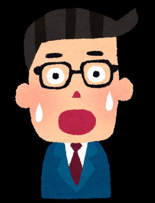 保険屋さんと談笑していたら衝撃的な事を聞いてしまった・・怖エェ〜な!!