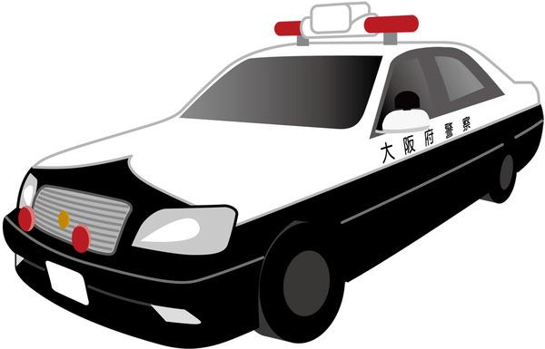 警戒中のパトカー内で男性巡査部長がやらかすwwwwwwww