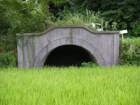 杵島炭鉱大鶴鉱業所