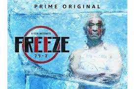 【悲報】松本人志の番組「FREEZE」さん、ヤバすぎると話題にwwwwwwwwwww