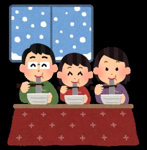 toshikoshi_soba_family-294x300