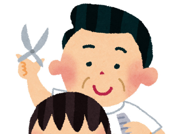 僕「髪切るのにいくら使ってる?」  陽キャ「1000円かな」  僕「え?w大学生になって1000円カットはまずいでしょwww」陽キャ「いや、・・・