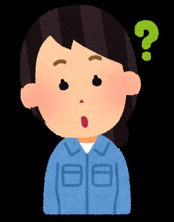 sagyouin_woman09_question