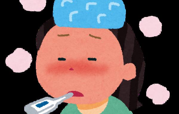 sick_netsu-720x460