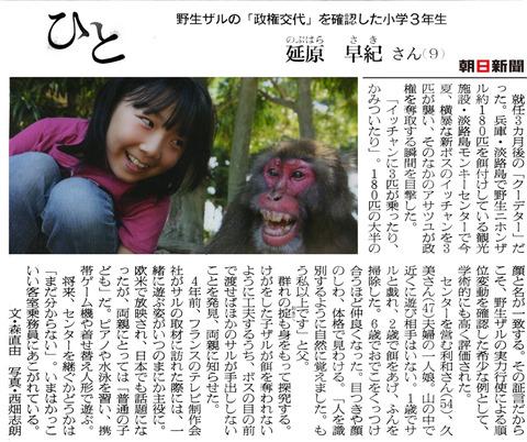 2008_09_28