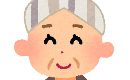 とあるおばあちゃんのLINEの使い方がめちゃくちゃイイと話題に・・これはほっこりするな・・・