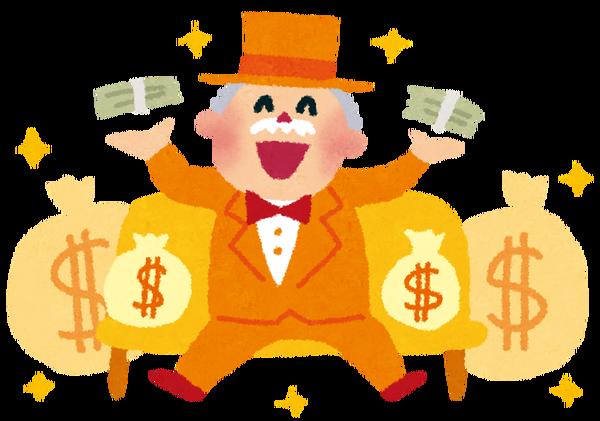 国税「なんか芦屋の辺り金持ち多そうやなぁ・・よっしゃ調査したろww」結果wwwうおおおおおwwww