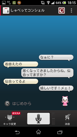Screenshot_2013-11-02-18-15-29