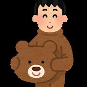 job_kigurumi