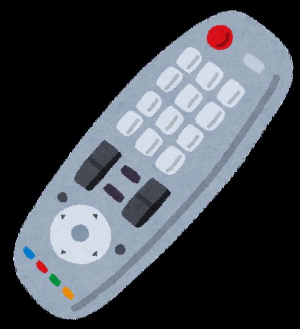 remotecontroler_rimokon