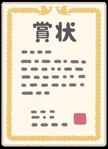 syoujou-219x300