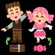 character_gijinka