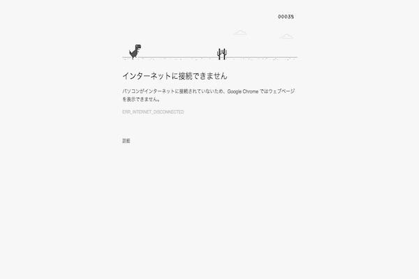 Sirabee_43260_11