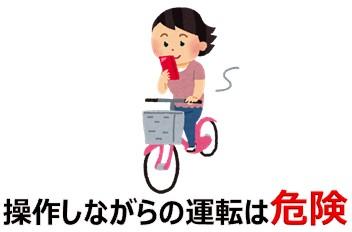 1512_sumaho_01-02