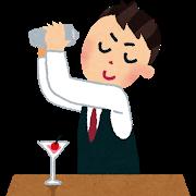 【悲報】バーテンダーさんブチギレw「バーに来たなら必ず何かドリンク頼むのがマナー」wwwwww