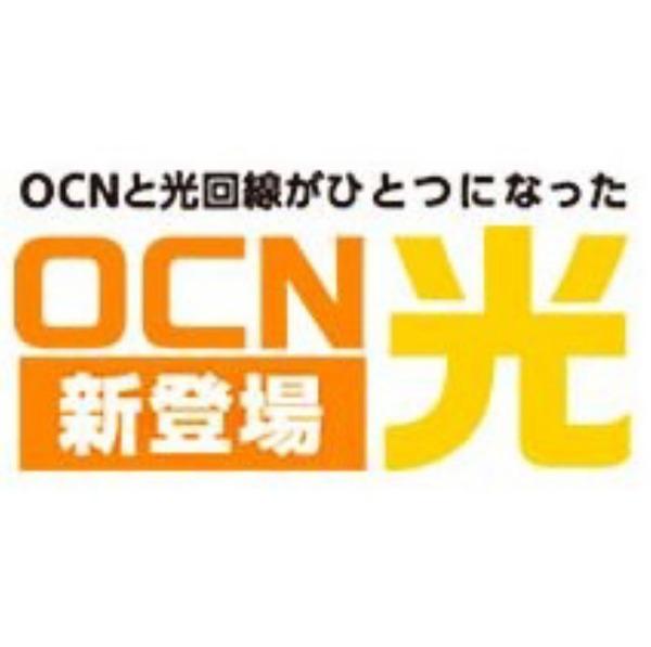20150203ota_ota_OCN001_1200x