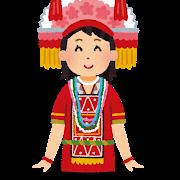 world_taiwan_kouzan