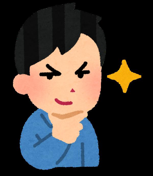 【マジで‼】武田真治、1日10回○○をする!?「めちゃイケ」収録は彼がやり終わるのを待ってから・・・