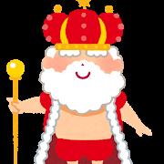royal_hadaka_king