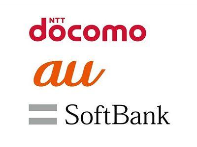 docomo,au,SoftBank_400x300
