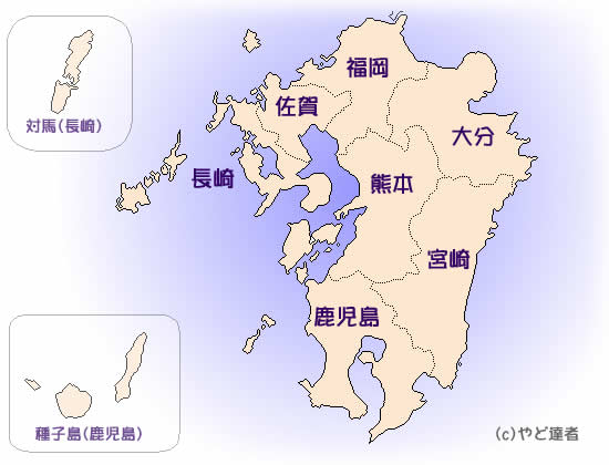 map_kyusyu