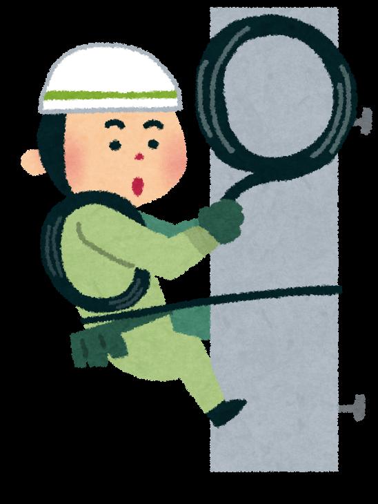 job_denkikouji (1)