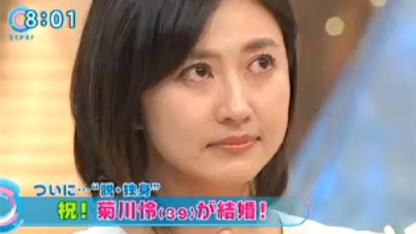 【アラフォー独身女子激怒!】菊川怜結婚で「脱・独身」垂れ幕にネットで「独身は悪いこと?」と炎上へ