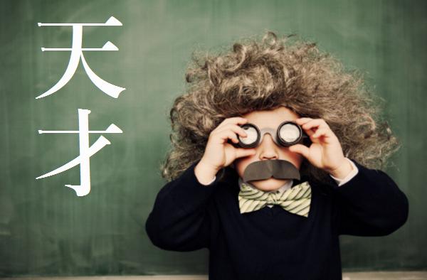 【神】日本の天才たち、アニメを超えてしまうwwwwwwww
