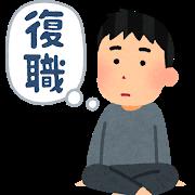 【急募】元TOKIOの山口達也が芸能界に復帰する方法wwwwwwwwwwwww