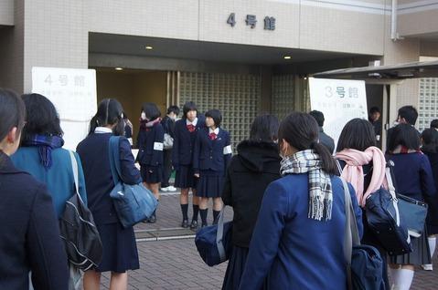 高校入試②