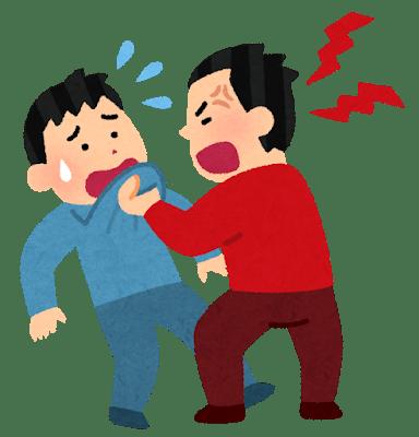 内田裕也さんバーで揉めると「表に出ろ」と男らしく堂々と喧嘩を買うwwwその後がアカンやんwwww