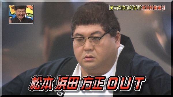 【驚愕】放送作家・高須光聖「笑ってはいけない」制作の苦しみを語る「もうないもん、地獄やん」