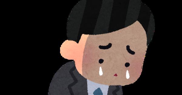 【わかりみ深し】「相手からナメられやすい人の特徴」に共感が殺到!!