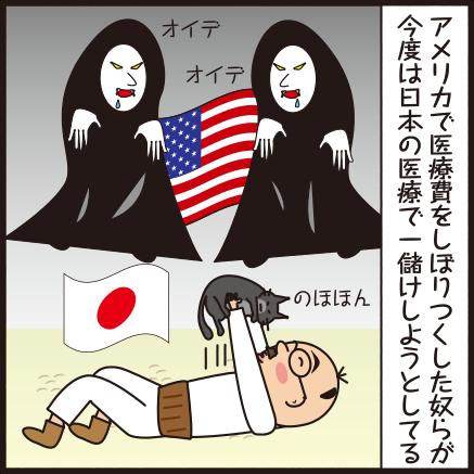 【話題】8月15日〜9月7日に米朝戦争勃発の可能性大 政治関係者が衝撃暴露!日本に難民が3千万人以上押し寄せる★3 [無断転載禁止]©2ch.netYouTube動画>43本 ->画像>194枚