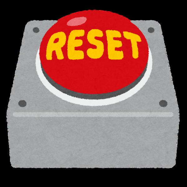 reset_buttn_off