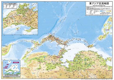 逆さから見える地図の世界