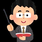 【悲報】ひろゆきさん「授業中に漫画を読んで怒られた時、『授業の進行を妨げてるのは先生ですよね?』と論破した」wwwww