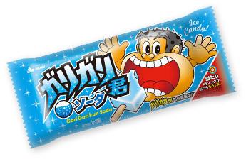 猛暑でやられてる皆さんへ、ガリガリ君をさらに美味しく食べる方法がコチラ!