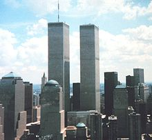 220px-NOAA_photo_of_WTC_Lower_Manhattan