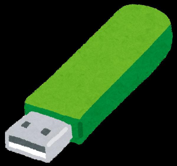 computer_usb_memory
