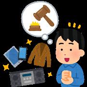 money_fuyouhin_auction_man