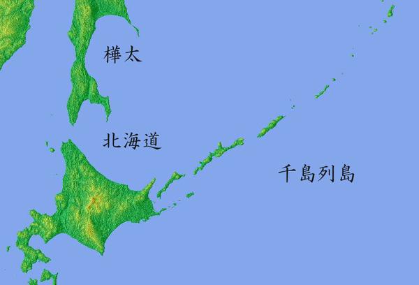 サハリン樺太とかいうロマン溢れる謎過ぎる世界wwwwwwwwwwwwwww