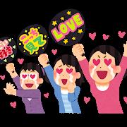 【悲報】ジャニーズの人気グループ、突然メンバー全員の脱退が発表されジャニヲタ発狂中w