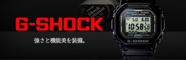 main_gshock