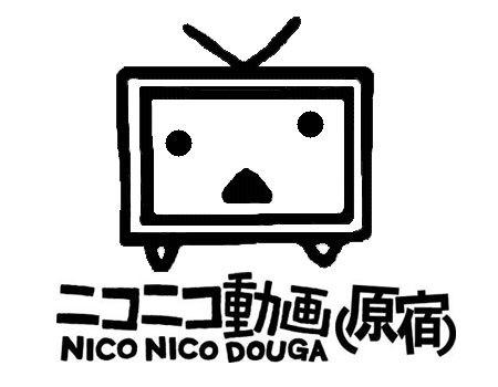 動画サービス『niconico』の超巨大イベント『ニコニコ超会議2015』 過去最大の来場者数に!